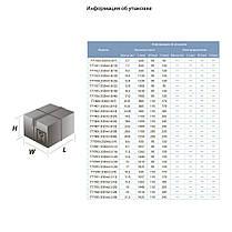 Насос центробежный скважинный 1.5кВт H 197(142)м Q 45(30)л/мин Ø75мм 100м кабеля AQUATICA (DONGYIN) (777406), фото 2