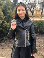 Детская куртка Косуха эко кожа 128-140р.