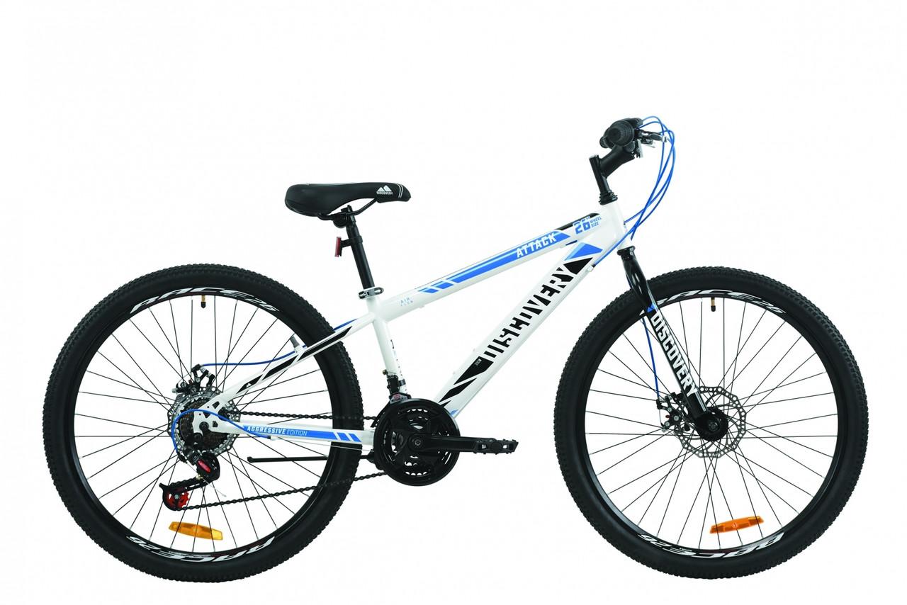 """Велосипед ST 26"""" Discovery ATTACK DD 2020 (бело-черный с синим)"""
