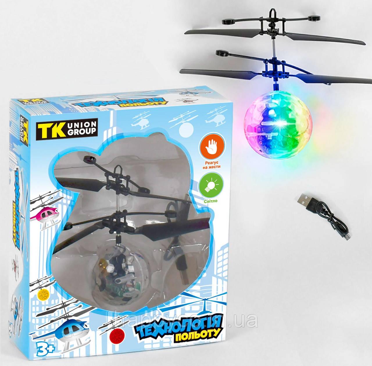 Летающий шар  сенсорное управление, аккум., зарядка USB, подсветка, детская игрушка