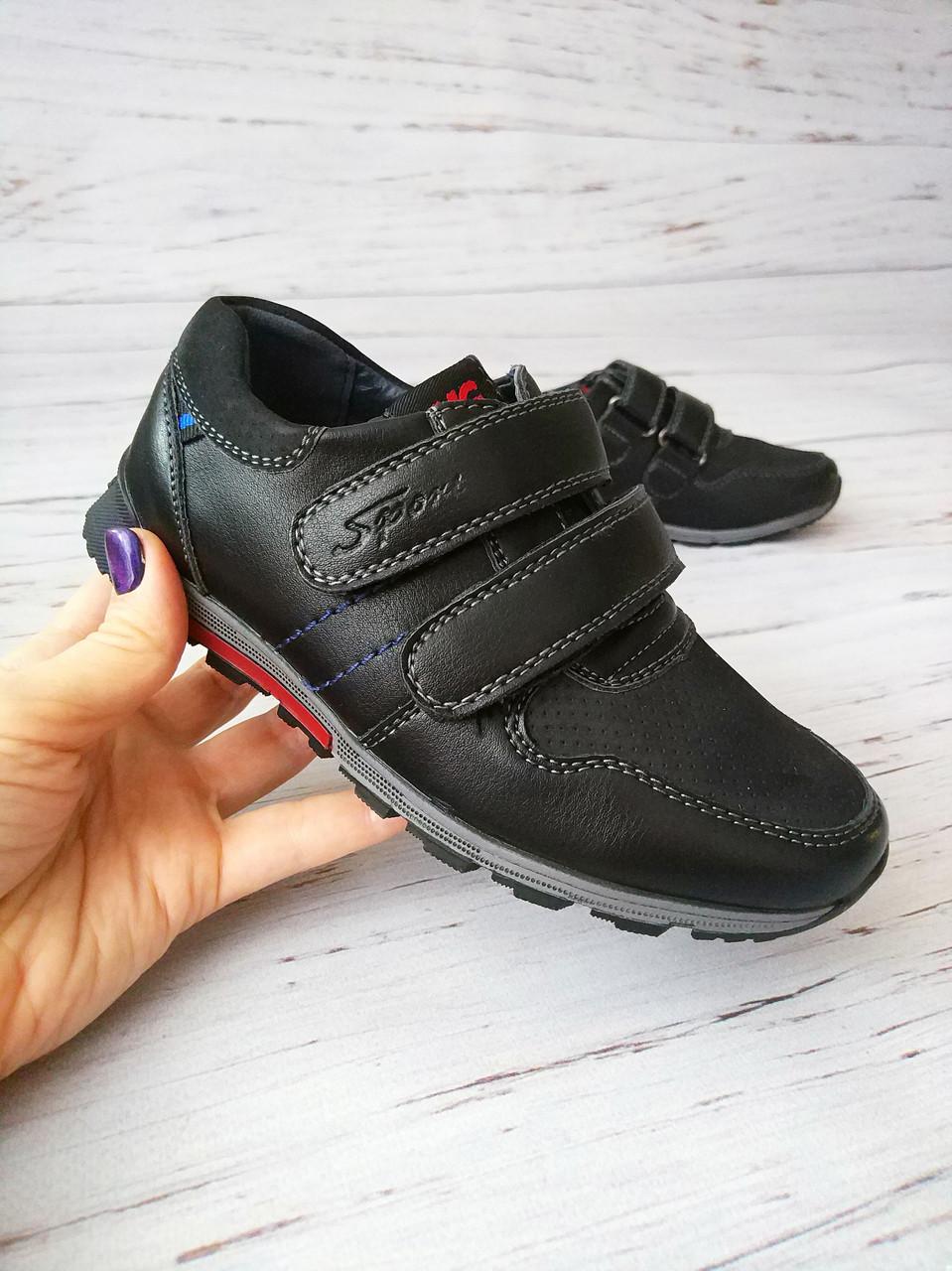 Туфли для мальчиков Kimboo 27р, 19см