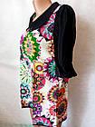 Блузи туніки жіночі шифонові №8618. Розмір 42,44,46,48.Кольори різні. Від 16шт по 10грн., фото 8