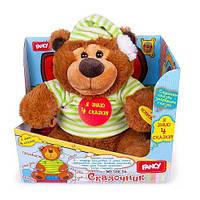 """Мягкая игрушка """"Медведь Сказочник"""" (на русском языке) MCHN01M"""