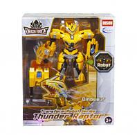 """Робот-трансформер """"Dragon force"""" (желтый) W6688-5/2/3/4"""