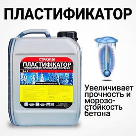 Пластифікатор (противоморозні прискорювач твердіння)