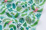 """Клапоть тканини """"Летять папуги і листя пальм"""" (2415а), розмір 33*80 див., фото 4"""