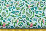 """Клапоть тканини """"Летять папуги і листя пальм"""" (2415а), розмір 33*80 див., фото 5"""