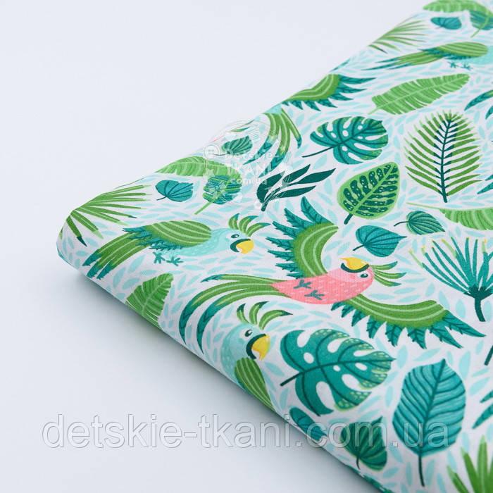 """Клапоть тканини """"Летять папуги і листя пальм"""" (2415а), розмір 33*80 див."""