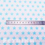 Ткань Сатин мятные звезды на белом фоне (компаньон к единорожкам), фото 2