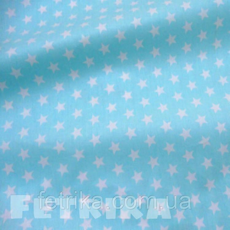 Тканина Сатин білі зірки на м'ятному тлі (компаньйон до единорожкам)