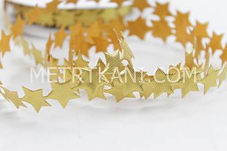 Лента декоративная  звездочки золото 10 мм № ЛД-031