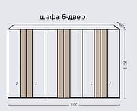 """Шафа 6Д """"Грей"""" від Embawood, фото 1"""