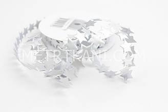 Лента декоративная  звездочки серебро 10 мм № ЛД-032