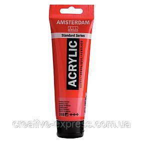 Фарба акрилова AMSTERDAM, (315) Пірольний червоний, 120 мл, Royal Talens, фото 2