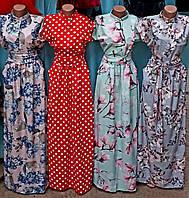 Платье женское длинное в пол на пуговицах  44-64 р-ры