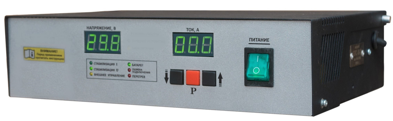 Зарядное устройство УЗПС 24-40 (12-24В/40А) для свинцово-кислотных, гелевых и щелочных аккумуляторных батарей