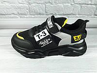 """Детские кроссовки для мальчика """"Carby"""" Размер: 33,34,35, фото 1"""