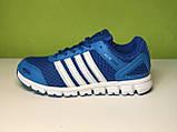 Кросівки ТМ Veer 40 р 26 см, фото 2