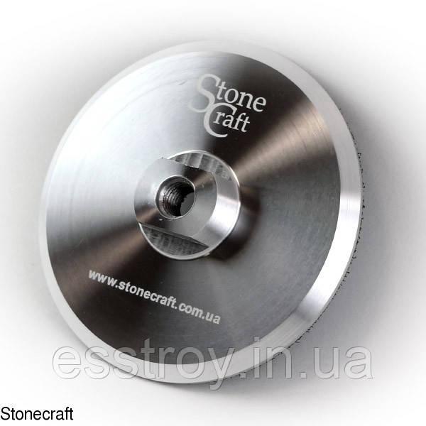 Алюминиевый держатель для шлифкругов d 100 мм