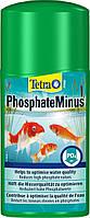 Препарат TetraPond PhosphateMinus 250 ml