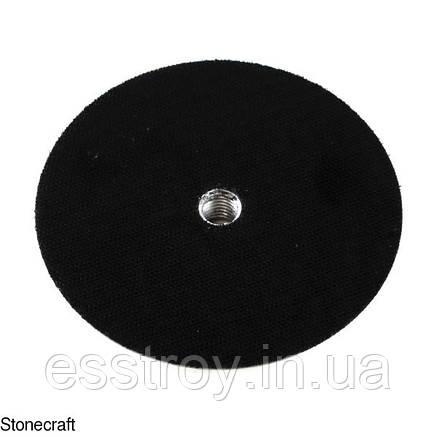 Алюминиевый держатель для шлифкругов d 100 мм, фото 2