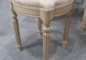 Пуф Сицилия  Микс мебель, цвет слоновая кость с патиной, фото 2