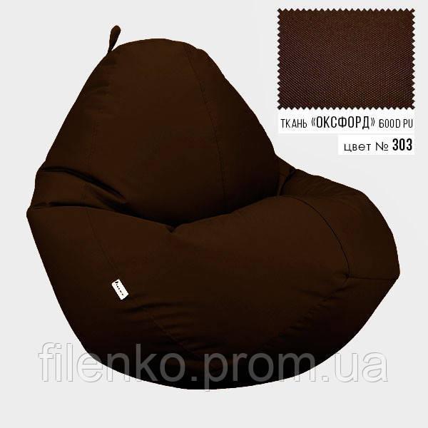 Крісло мішок Овал Оксфорд Стронг 85*105 см Колір Темно Коричневий