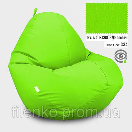 Кресло мешок Овал Оксфорд Стандарт 90*130 см Цвет Салатовый, фото 2