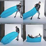 Ламзак надувной диван Lamzac гамак, шезлонг, матрас Двухслойный Голубой, фото 2