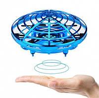 """Квадрокоптер мини """"Летающая тарелка"""" UFO с Led подсветкой анти столкновение НЛО  Синий"""