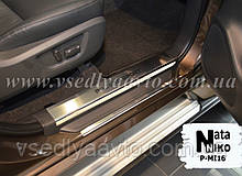 Защита порогов - накладки на пороги Mitsubishi PAJERO SPORT III с 2015 г. (Premium)
