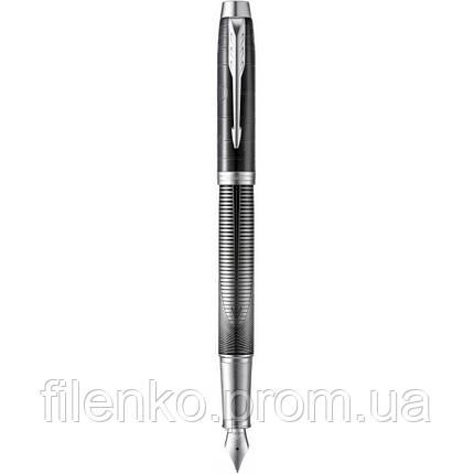 Ручка перова Parker IM 17 Premium SE Metallic Pursuit CT Паркер (25 011), фото 2