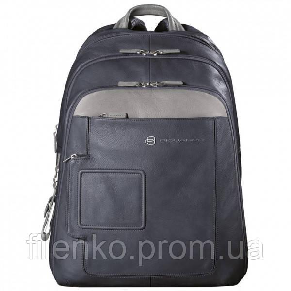 Рюкзак Piquadro VIBE/Blue-Grey с отдел. д/ноутбука 13 CA1813VI_BGR Пиквадро Синий