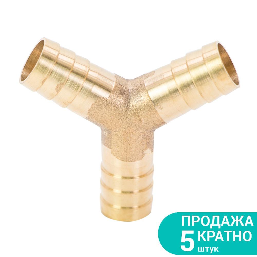 Соединение для шланга Y 12мм (латунь) Sigma (7024051)
