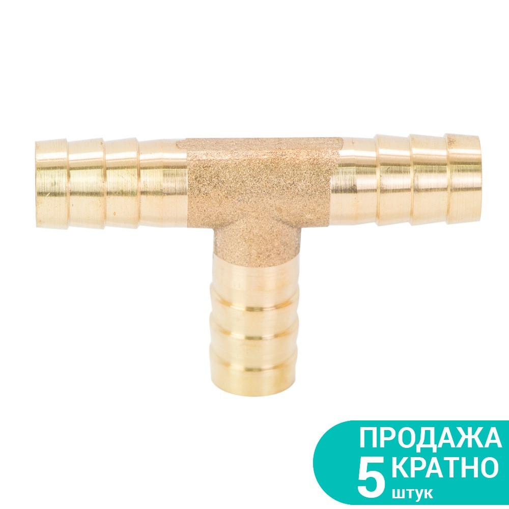 Соединение для шланга T 10мм (латунь) Sigma (7024241)