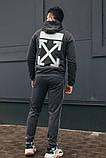 Мужской спортивный костюм  ОВ классик серый, фото 2