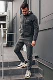 Мужской спортивный костюм  ОВ классик серый, фото 4