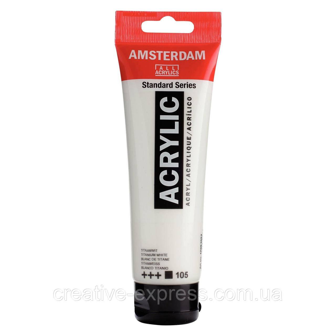 Акція! Фарба акрилова AMSTERDAM, (105) Білила титанові, 2х120 мл, Royal Talens