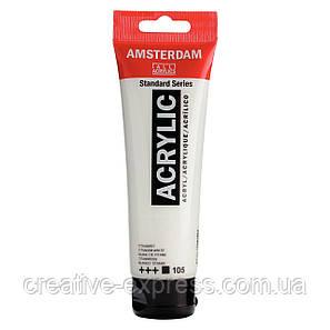 Акція! Фарба акрилова AMSTERDAM, (105) Білила титанові, 2х120 мл, Royal Talens, фото 2