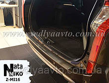 Накладка на бампер с загибом Mitsubishi Pajero Sport III с 2015 г. (NataNiko)