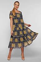 Летнее платье большого размера с брошью,  размер 54-58