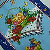 Готовий бавовняний рушник з великоднім кошиком на синьому 45х60 см