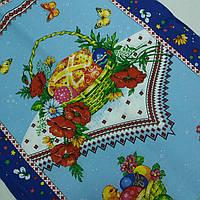 Готовий бавовняний рушник з великоднім кошиком на синьому 45х60 см, фото 1