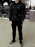 Комплект Чёрный Ветровка Найк (Nike) + Штаны + Барсетка в подарок. Спортивный костюм