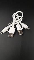 Кабель USB – Type-C для зарядки наушников TWS i10 White, фото 2