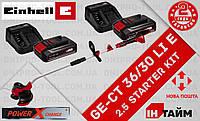 Аккумуляторный триммер для газона GE-CT 36/30 Li E 2.5 kit