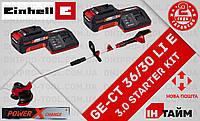 Аккумуляторный триммер для газона GE-CT 36/30 Li E 3.0 kit