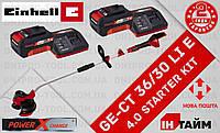 Аккумуляторный триммер для газона GE-CT 36/30 Li E 4.0 kit