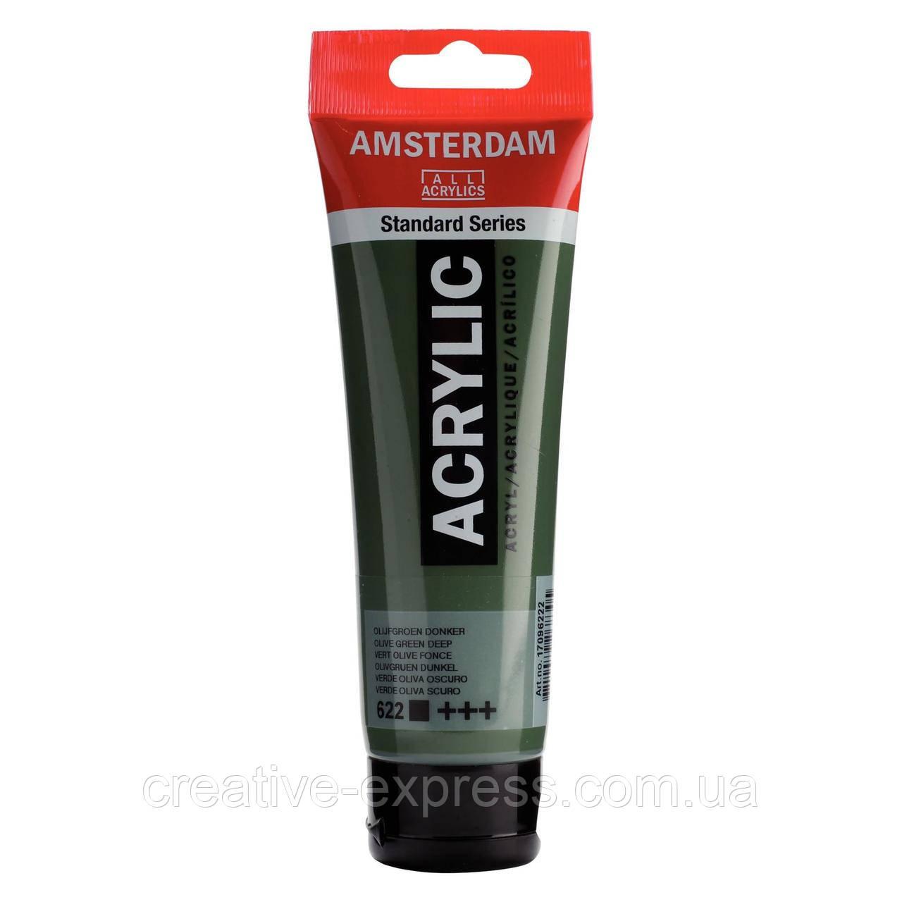 Фарба акрилова AMSTERDAM, (622) Оливковий зелений темний, 120 мл, Royal Talens
