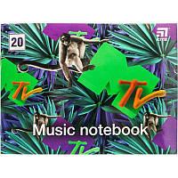 Тетрадь для нот Kite MTV MTV20-405-1, А5, 20 листов